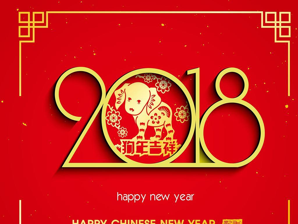 2018年<a href='http://www.miaogu.com/gupiao/7625'>投资</a>思路