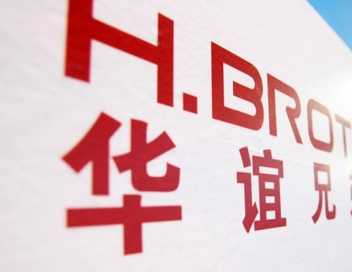 华谊兄弟半年亏损 华谊兄弟股票最新行情